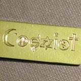 Coexist ezüst medál - éljünk együtt békében!